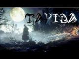 Takida - Silence Calls - Boxroom version (Cinematic Trailer HD)  New