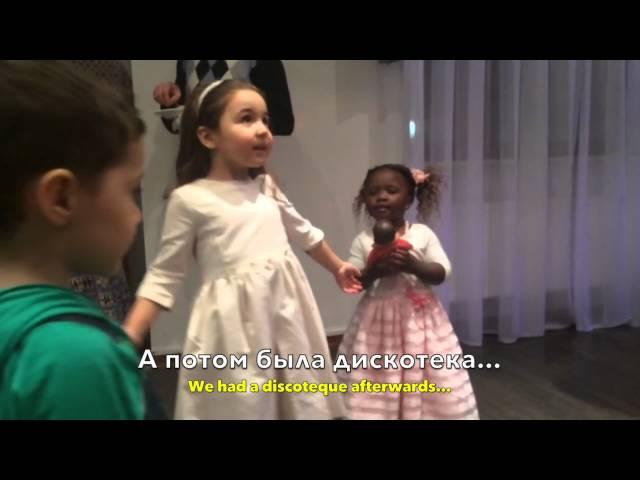 Визит Даниэлы в посольство / Daniela's visit to the Embassy - наша версия / our version