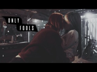 Wayhaught - only fools