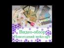 ОБЗОР: Набор для новогоднего нейл-арт (дизайна ногтей) с kupi-prosto