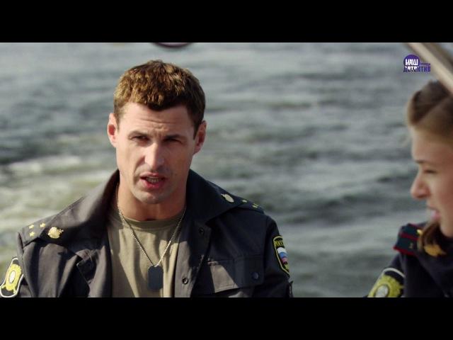 Встречное течение (3 серии из 8) 2011 HDTV (1080i)
