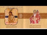 Arabic Greek Orthodox Holy Week Hymns: Tripoli Choir (Lebanon)
