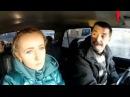 Как я ездил в Москву такси