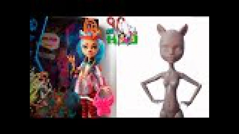 ОБЗОР НА КУКЛУ - ПОДДЕЛКУ ISI DAWNDANCER Brand Boo Students / Monster High/Muza Rukodeliya 🌺