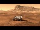 Посадка на Марс марсохода  Curiosity