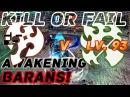 Dragon Nest PvP : WindWalker vs Barbarian - Awakening Barans Lv. 93 KDN KOF Mode.