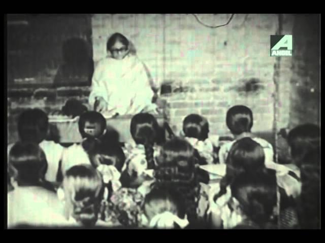 Bansari - Bengali Movie - 1/11