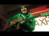 СМЕТАНА band - Секс с животными (acoustic live/Lampa bday) 01/04/16