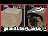 GTA 5 РАЗОБЛАЧЕНИЕ ТЕОРИЙ - КУБ ЭТО ДЖЕТ-ПАК Тайна горы Чилиад