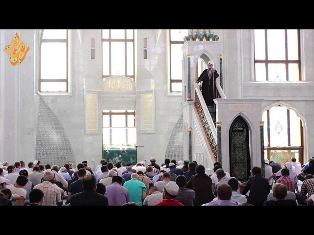 Тимергали хазрат Юлдашев. Пятничная проповедь в мечети Кул Шариф