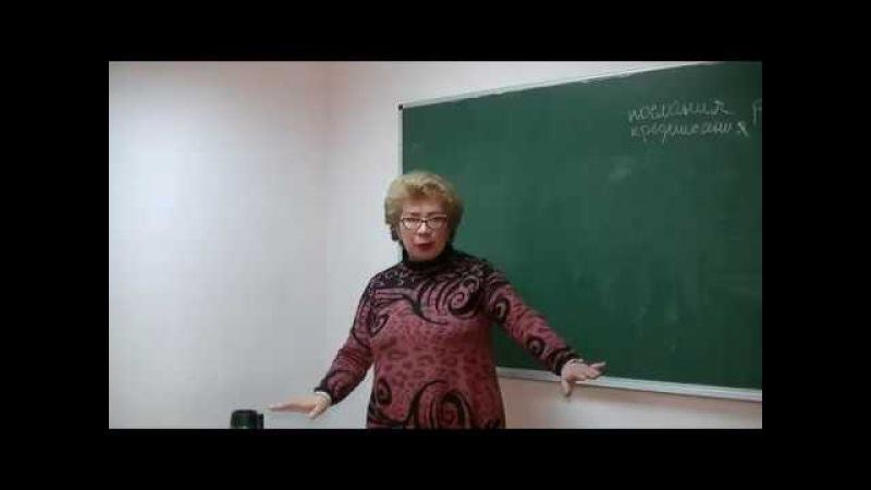 Послание родителей и драйверы. Открываем секреты. Психолог Наталья Кучеренко. Лекция № 34.