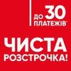 Эльдорадо Україна