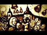 Христос Воскрес - песочная анимация Ксении Симоновой - Sand art Christ is Risen
