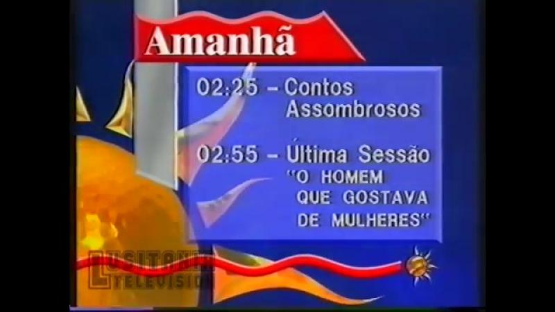 Программа передач и конец эфира (RTP1 [Португалия], 21.07.1995)
