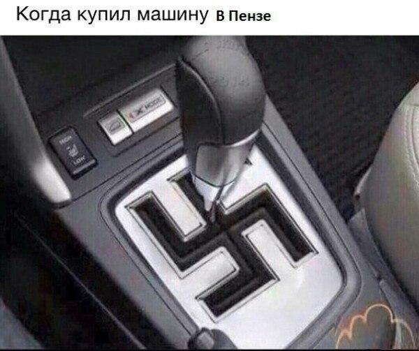 В российской Пензе очень своеобразно отметили День космонавтики - Цензор.НЕТ 4755
