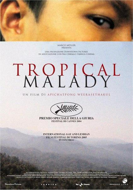 Мелодрамы от Таиланда