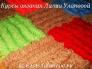 Коврик Цветной - 2 часть - Crochet mat - вязание крючком