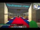 Minecraft сервер MCSkill - 24 - Лаги !$