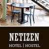 NETIZEN Hostel / Нетизен Хостел Москва