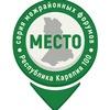 """Молодежные районные форумы """"МЕСТО"""""""
