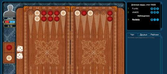 Играть онлайн на длинные нарды яндексе