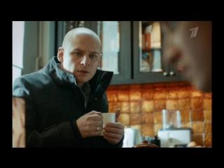 Мажор 2 сезон 2 серия