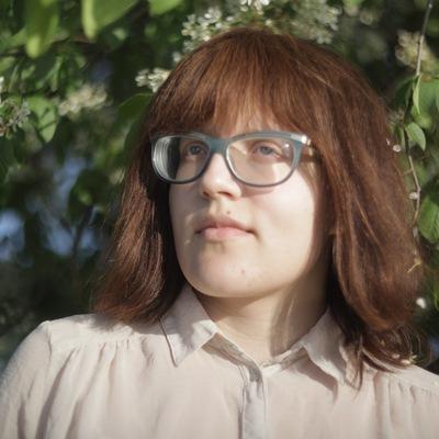 Светлана Эль