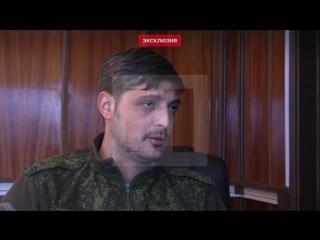 Последнее интервью убитого комбата Гиви