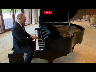 Саундтрек, которым Владимир Путин может встретить президента США