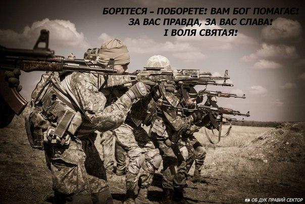 Полицейский спецназ Донецкой области провел тренировку по задержанию диверсантов - Цензор.НЕТ 7108