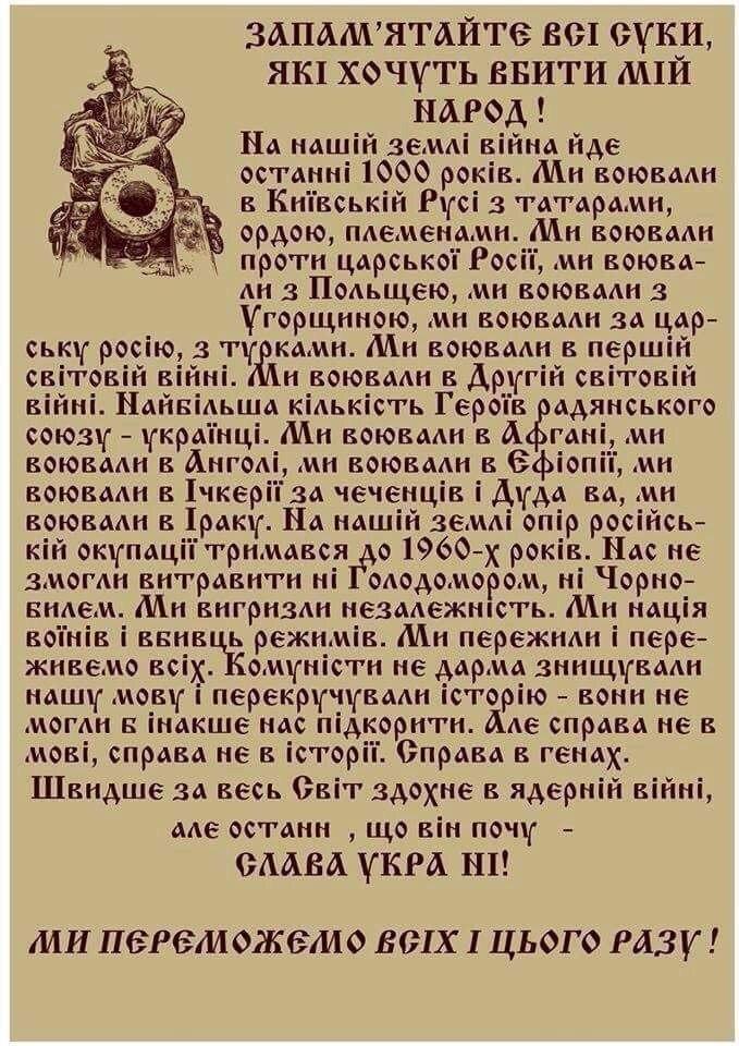 Порошенко планировал назначить Таранова главой Службы внешней разведки Украины - Цензор.НЕТ 6741