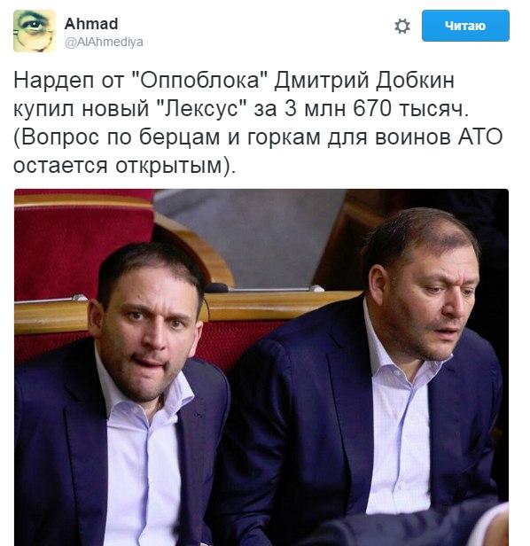 Реорганизация департамента ГПУ может навредить расследованию дел Майдана, - адвокат Маселко - Цензор.НЕТ 1058