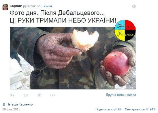 Рада отклонила ветированный Порошенко закон об упрощении назначения субсидий пенсионерам и инвалидам - Цензор.НЕТ 6549