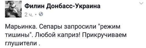В России вступило в силу эмбарго на импорт соли из Украины - Цензор.НЕТ 8918