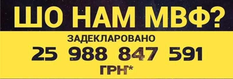 Мать пятерых детей оставила 10 тыс. грн в военном такси на покупку автомобиля для армии - Цензор.НЕТ 7575