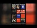 French Film Другие сцены сексуального характера (2008) | French Film