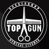 TOPGUN | Мужские стрижки | Тула