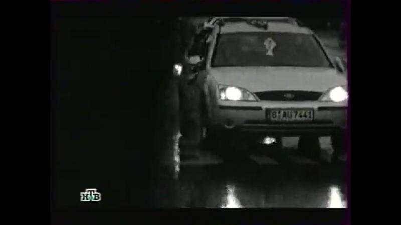 Реклама (НТВ, 02.11.2003) Ford, Проверь своё артериальное давление, Рондо мини, Mastercard