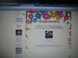 Розыгрыш абонемента спортивного клуба «Фитнес ТРЭК» 1 июня 2016 г.