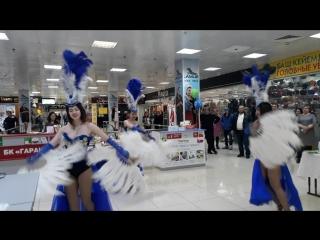 Антре Шоу-Балет