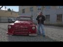 пикап ГАЗ-52 на раме Газели. Кастом из Тюмени, обзор, тест-драйв ЧУДОТЕХНИКИ №4