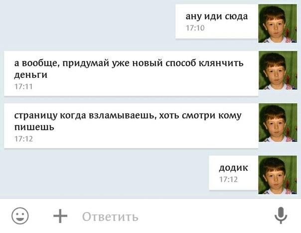 фото из альбома Евгения Иванова №3