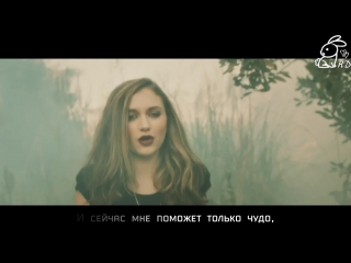 The Chainsmokers ft. Daya - Don't Let Me Down (рус.саб)