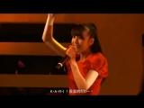 Sakura Ebi's - Kari Keiyaku No Cinderella [Live] [2017.03.16]