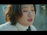 [PREVIEW] 170120 Goblin preview for 14 ep.