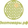 ЭКОТОВАРЫ.РФ - интернет-магазин
