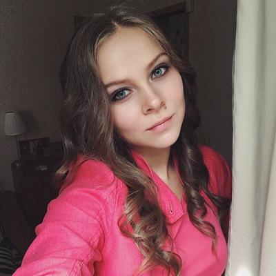 Ксюша Егорова