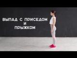 Жиросжигающая тренировка по системе табата vk.com/zojrulit