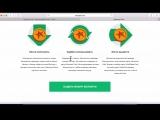 Advcash платежная система_ регистрация, верификация, отзывы