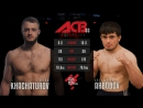 Олег Хачатуров Украина vs Ифтихор Арбобов Таджикистан